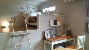 新昭和のモデルハウス ロフトのある子供部屋